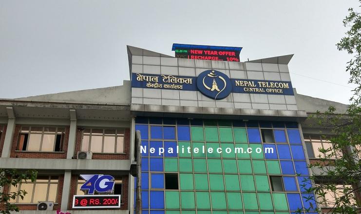 नेपाल टेलिकमले ल्यायो एसइई उत्तीर्ण विद्यार्थीका लागि अफर