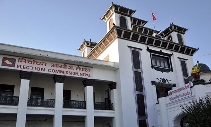 यस्तो छ ओलीका निर्णय खारेजीको माग गर्दै नेपाल पक्षले निर्वाचन आयोगमा बुझाएको पत्र