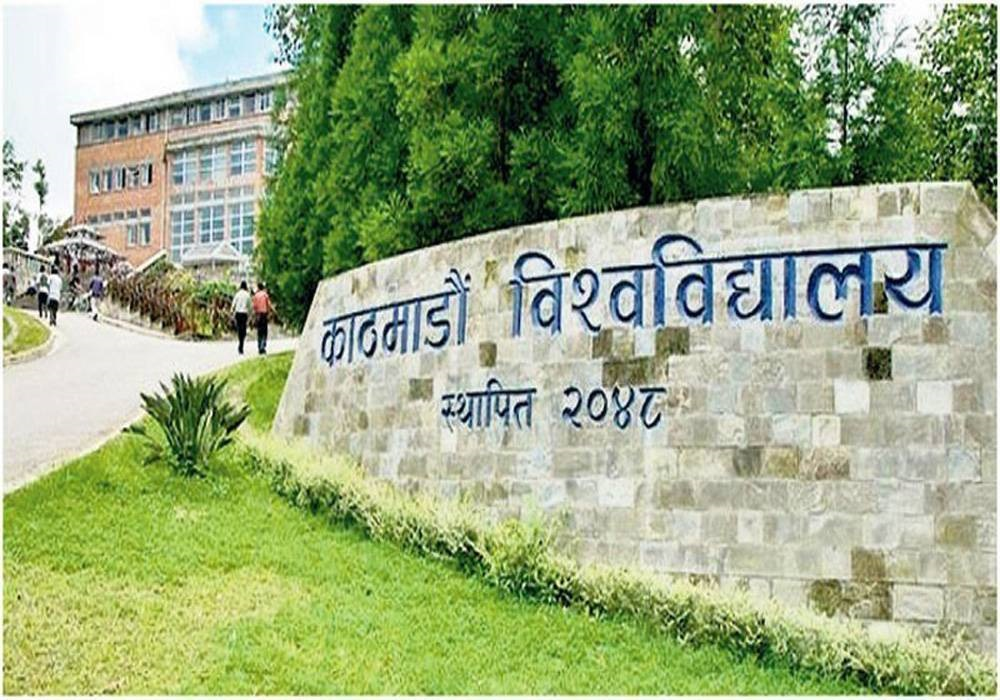 काठमाडौं विश्वविद्यालयमा अनलाइनबाटै पठनपाठन