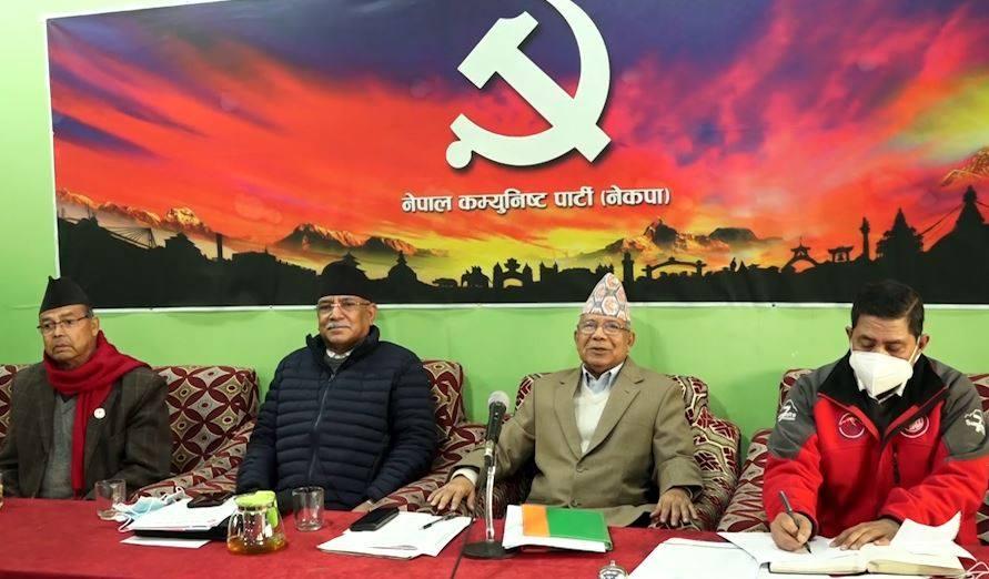 आन्दोलनको भावी रणनीति बनाउँदै प्रचण्ड-नेपाल समूह