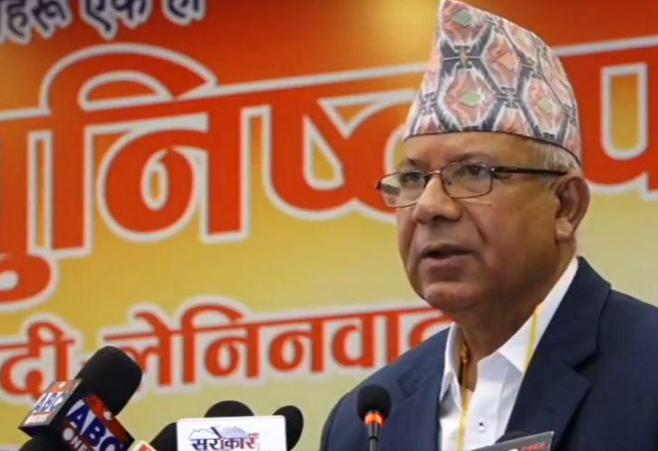 २०७५ जेठ २ को कमिटी, विधान र नेतृत्व नै हाम्रो बटम लाइन हो : माधव नेपाल
