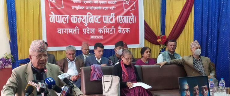 बाग्मतीमा अष्टलक्ष्मी शाक्यको नेतृत्वमा माधव नेपाल पक्षद्वारा समानान्तर कमिटी घोषणा