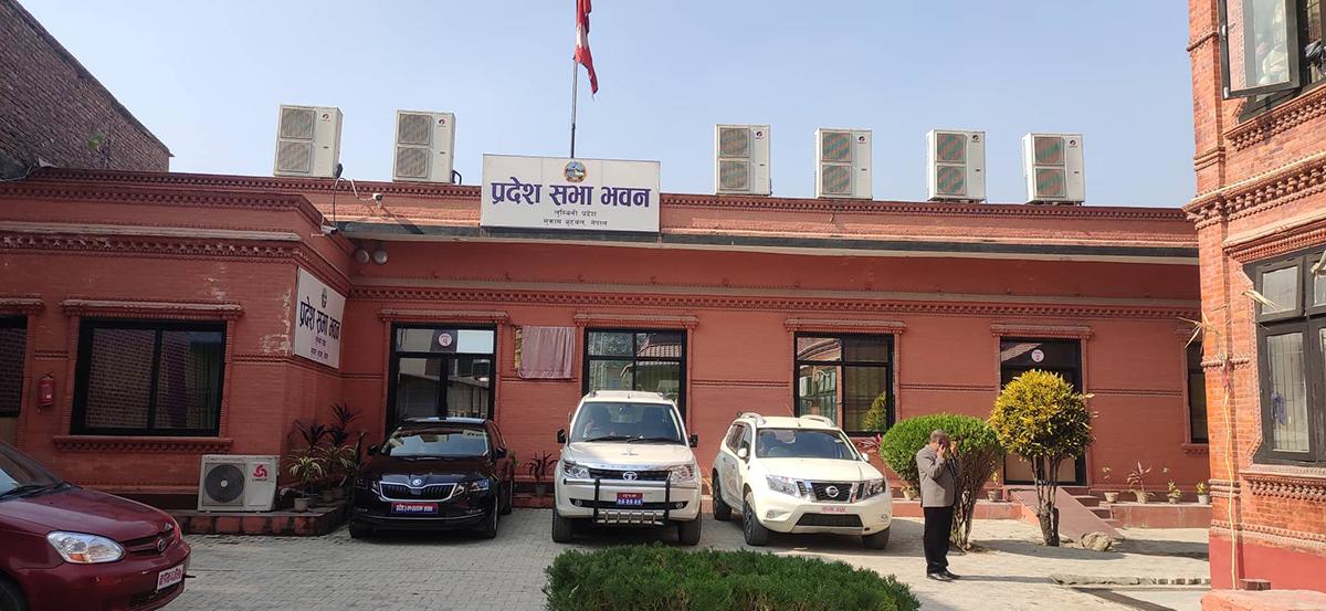 बजेट पास नहुने भएपछि लुम्बिनी प्रदेशसभाको अधिवेशन मध्यरातमा अन्त्य