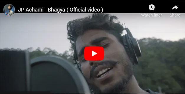 जयन्द्र रैगाईँको 'भाग्य'(भिडियोसहित)