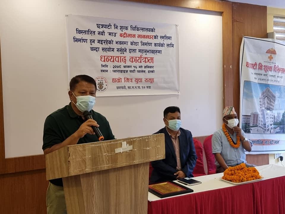सरकारले नागरिकलाई छिटो खोप लगाओस्ः नेता सिंह